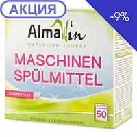 Порошок для посудомоечных машин AlmaWin 1,25 кг
