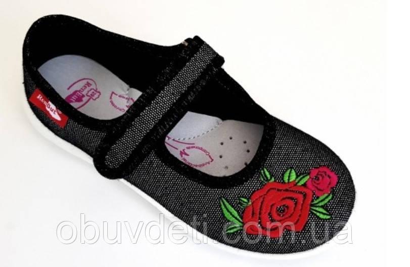 Тапочки для девочек renbut  34 (22 см) с кожаными стельками