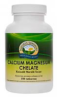 Бад NSP Calcium Magnesium Chelate  Кальций Магний Хелат НСП 150 таблеток по 1,4 гр