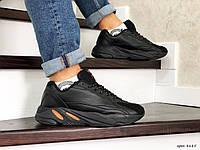 Чоловічі кросівки в стилі  Adidas Yeezy Boost 700  чорні з помаранчевим