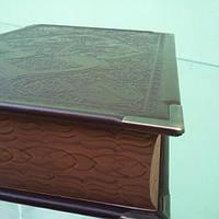 Книга Библия в кожаном переплёте