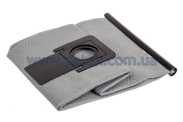 Мешок тканевый для пылесоса Thomas 195191