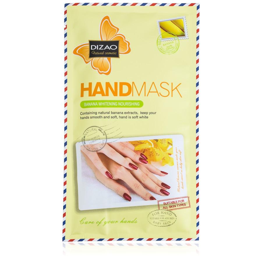 CMD-76 Маска-перчатки для рук с экстрактом банана (питательная, отбеливающая) 25 ml