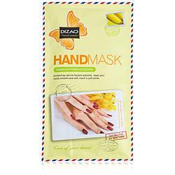 CMD-76 Маска-рукавички для рук з екстрактом банана (поживна, відбілююча)