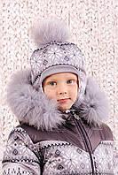 Шапка зимняя 'Скандинавия' для мальчика с натуральным помпоном из песца