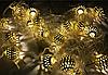 Светодиодная гирлянда с насадкой «Золотой Шарик» на 20 светодиодов, фото 5