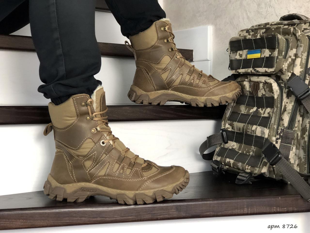 Армейские ботинки,зимние берцы нубук,на меху,коричневые