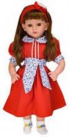 Интерактивная Кукла Лучшая Подруга