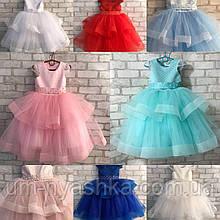 """Пышные яркие нарядные платья """"Барби"""""""