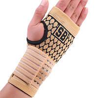 Перчатка эластичный бинт Sibote для защиты запястья при тренировках бежевый УЦЕНКА