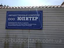 Вознесенский завод газобетона