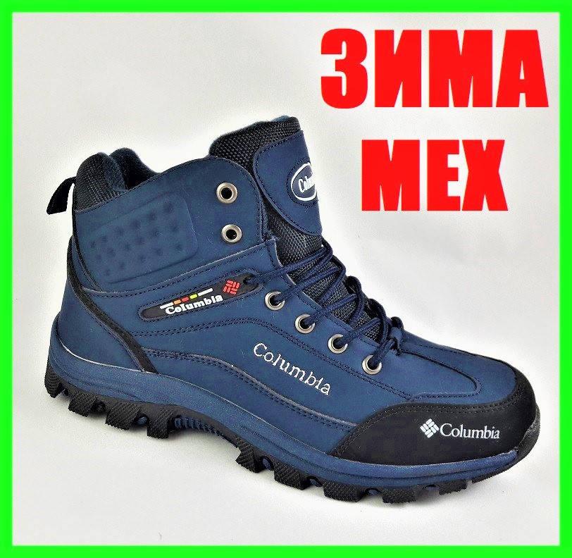 Ботинки Colamb!a ЗИМА - МЕХ Мужские Коламбиа Синие (размеры: 41) Видео Обзор, фото 2