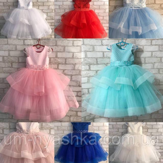 пышное платья маленькой принцессы