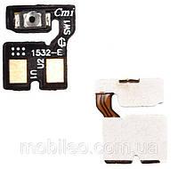 Шлейф для Asus ZenFone 2 Laser (5.0)   ZE500KL   ZE500KG   ZE500ML, с кнопкой включения