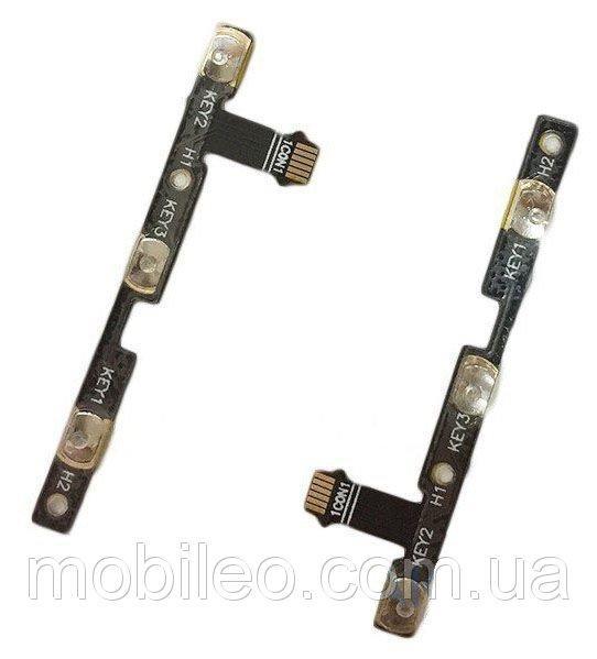 Шлейф (Flat, Flex cable) Asus ZenFone 3 Laser (ZC551KL) с кнопкой включения и кнопками громкости