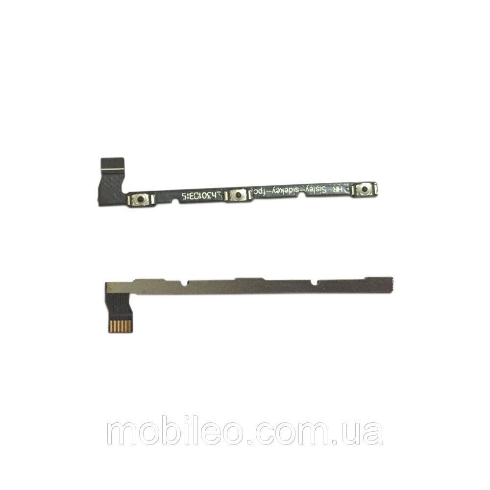 Шлейф (Flat, Flex cable) Lenovo S90 с кнопкой включения