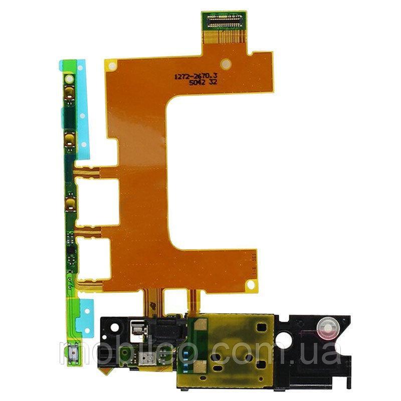 Шлейф для Sony C5502 Xperia ZR   C5503 с кнопкой включения и компонентами