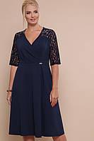Коктейльное темно-синее  платье миди с кружевными рукавами и пышной юбкой Ида-Б к/р