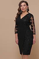 Черное женское платье на запах и вставками вышивкой с паетками большие размеры Лария-Б д/р