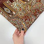 Садко 598-56, павлопосадский платок шерстяной с шелковой бахромой, фото 7