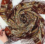 Садко 598-56, павлопосадский платок шерстяной с шелковой бахромой, фото 8
