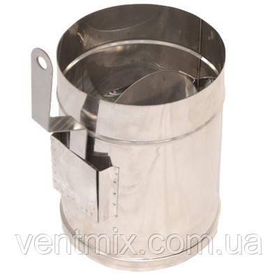 Регулятор тяги d 100 мм из нержавеющей стали