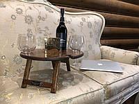 Винный столик для бокалов и вина из натурального дерева от производителя