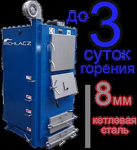 Котлы wichlacz GK-1 от 10 кВт - до 250 кВт