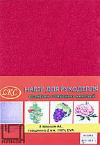 Набор фоамирант махровый (плюшевый) A4 8 цветов,толщина 2 мм 0269-8