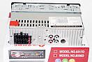 Автомагнитола 8506D съемная панель RGB мульти подсветка Usb Fm Aux, фото 4
