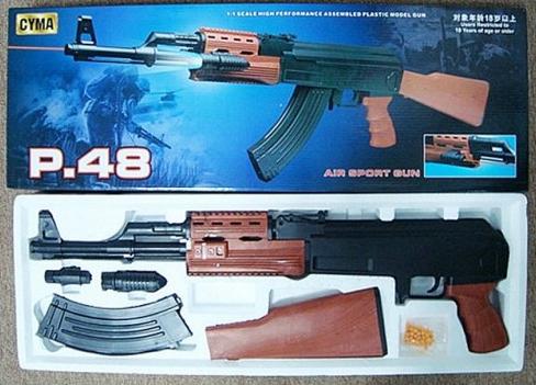 Детское пневматическое оружие на пульках.Игрушечный игровой автомат.