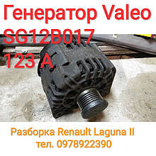Б/у Генератор Valeo SG12B017 123 А