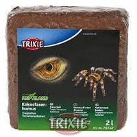 Наполнитель для террариума Trixie Кокосовый субстрат 2 л