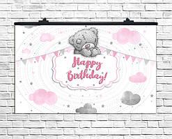 Плакат для праздника Мишка Тедди розовый, 75х120 см