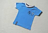 Футболка детская для мальчика 5,6,7,8 лет