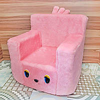 Детский стульчик 43см розовый