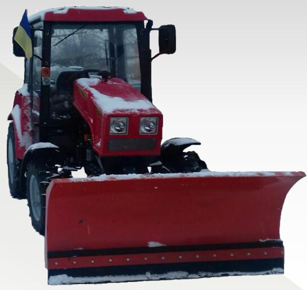 Отвал снегоуборочный для мини-тракторов МТЗ 320, Foton, Dongfeng, Kubota механический