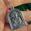Серебряный кулон Николай Чудотворец - Ладанка Святой Николай из серебра, фото 7