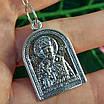Серебряный кулон Николай Чудотворец - Ладанка Святой Николай из серебра, фото 5