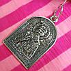 Серебряный кулон Николай Чудотворец - Ладанка Святой Николай из серебра, фото 3