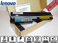 Батарея аккумулятор для ноутбука Lenovo S10-3 L09C3Z14