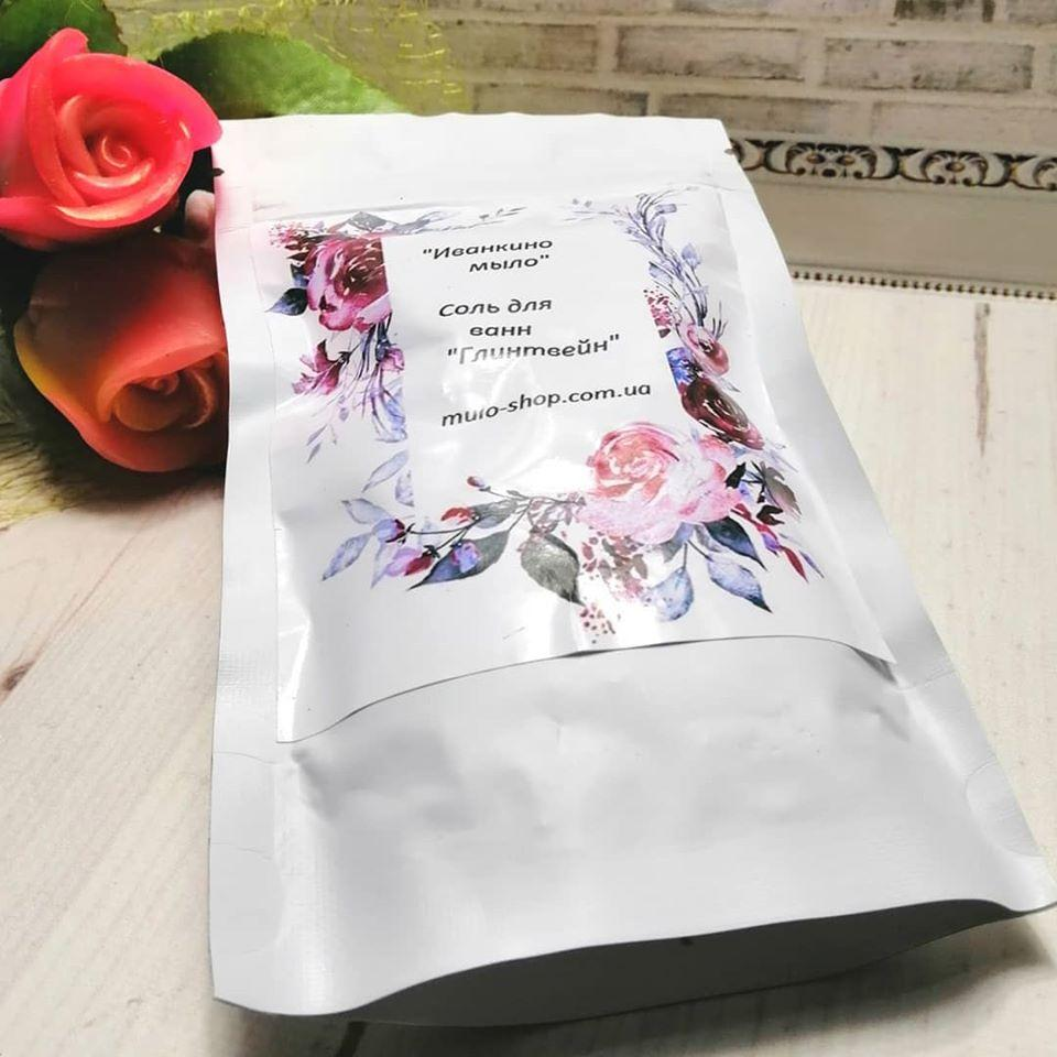 """Соль морская розовая для ванной  """"Глинтвейн"""" 125 г."""