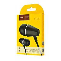 Стерео Наушники Hoco M34 Honor Music With Microphone