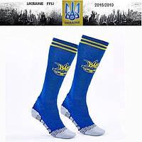 Гетры футбольные детские сборной Украины