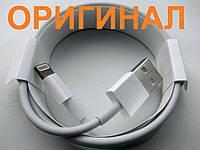 ОРИГИНАЛЬНЫЙ Кабель Apple Lightning USB для зарядки iPhone 11 Pro Max XR XS X 10 8 7 6s 5 Айфон iPad iPod