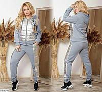 Спортивный костюм теплый  женский  Ника, фото 1