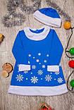 """Новогодний костюм """"Снегурочка Новогодний костюм  Модель: 1402-1 размер    30, фото 3"""