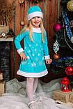 """Новогодний костюм """"Снегурочка Новогодний костюм  Модель: 1402-1 размер    30, фото 2"""