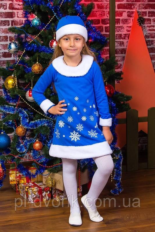 "Новогодний костюм ""Снегурочка Новогодний костюм  Модель: 1402-1 размер    30"