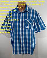 Мужская фирменная рубашка в клетку Размер XL